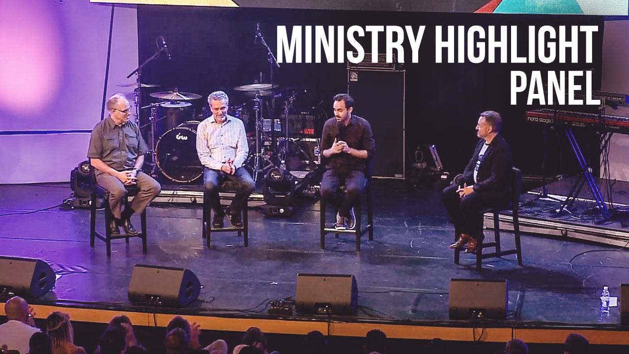 Ministry Highlight Panel