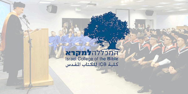 Image result for israel college of the bible