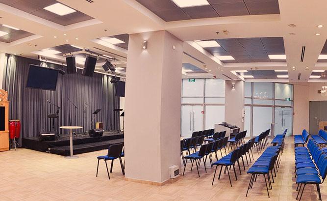 The Celebration Center
