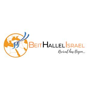 Beit Hallel