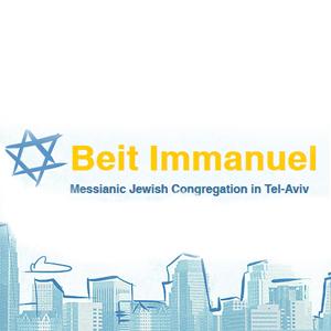 Beit Immanuel Messianic Congregation