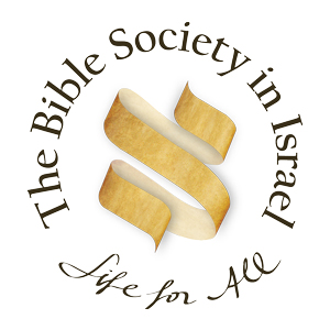 The Bible Society in Israel