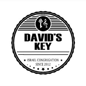 David's Key