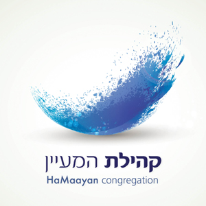 HaMaayan Congregation and Ministries