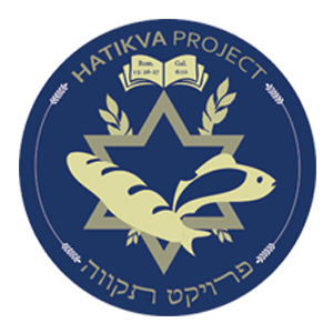 HaTikva Project