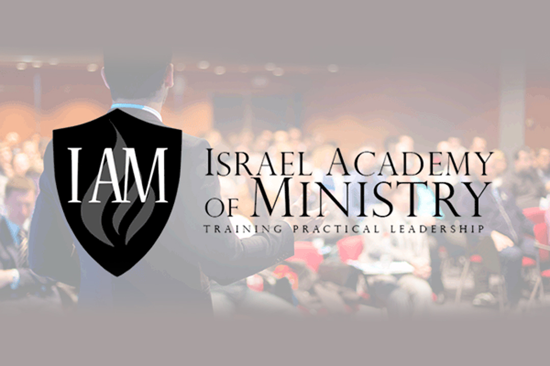 Israel Academy of Ministry