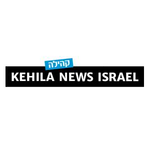 Kehila News Israel