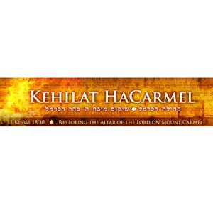 Kehilat HaCarmel