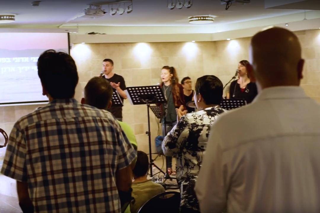 Kerem-El Messianic Congregation