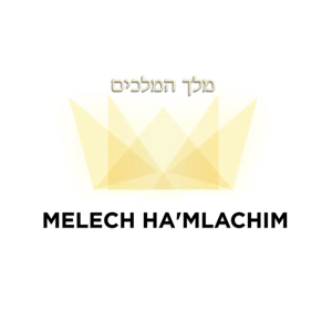 Melech Hamlachim