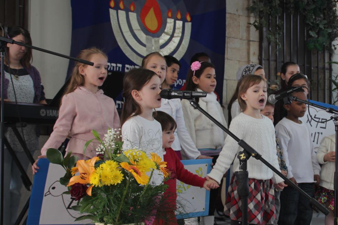 Nachalat Yeshua