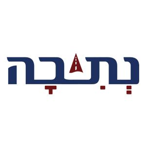 Netivah