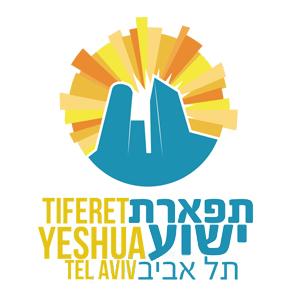 Tiferet Yeshua