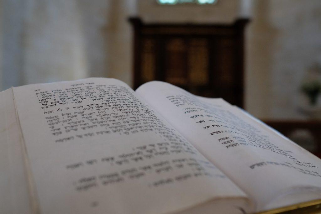 CMJ Israel Ministries