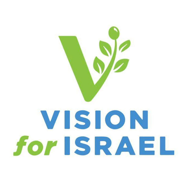 Vision for Israel