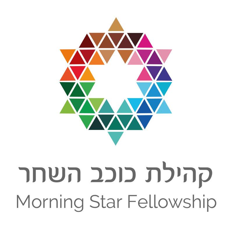Morning Star Fellowship