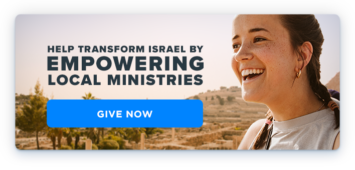 Donate to FIRM Israel Ministry